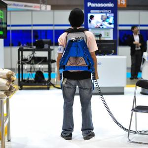 The Japan Robot Week 2012