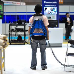 The Japan Robot Week 2012