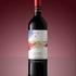 vino-nero-davola-centopassi