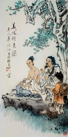 Hua Tuo practising acupuncture to anaesthetise patient/Corbis Art