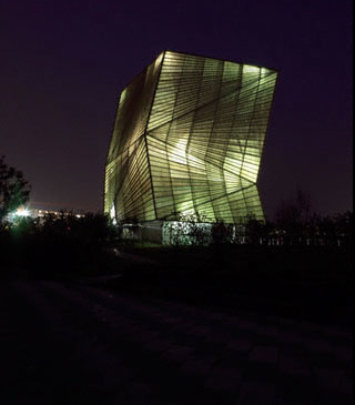 """Centre for Sustainable Energy Technologies, China, Mario Cucinella Architects"""
