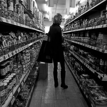 Supermarket, album di jon smith 'una nos lucror'/flickr