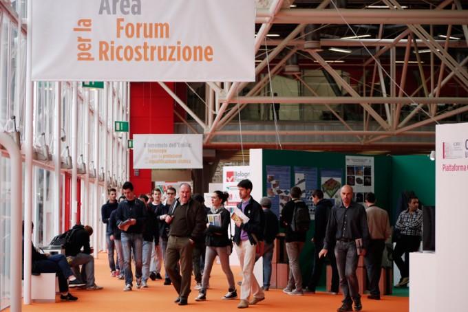 Forum Saie, Padiglione Partecipazione