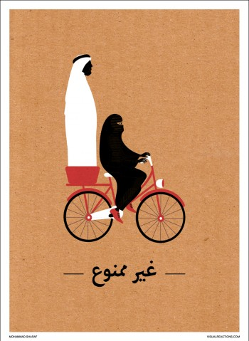 Graphic by Mohammad Sharaf