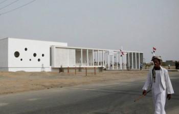 Paediatric Centre di Emergency a Port Sudan