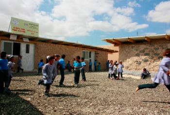 Scuola di Gomme