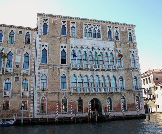 Università Ca Foscari, Venezia